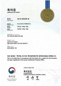 金属錯体量子結晶の製造方法_韓国